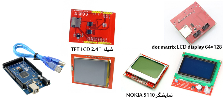 main_pic_Arduino_Graphic_LCD